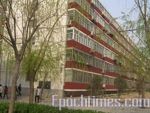Building 11, where Gao's aparment is located in. (The Epoch Times)