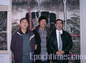 From left to right are Tang Yuanjun, Yan Zhengxue, Hong Zhesheng. (The Epoch Times)