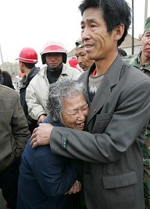 Family members of the victims. (Epoch Times Archive)