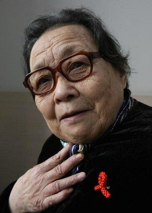 Ms. Gao Yaojie, a retired doctor from Henan Province who helped AIDS patients in China. (The Epoch Times)