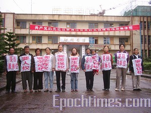 Unemployed workers in Henan Province protesting. (The Epoch Times)