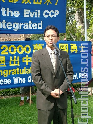 Former Chinese communist diplomat, Chen Yonglin, gives a speech at the rally celebrating 20 million withdrawals from the CCP in Hyde Park, Sydney. (The Epoch Times)