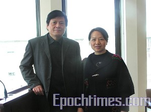 Survey of Chinese Peasants author Chen Guidi and his wife, Wu Chuntao (Lin Qing/The Epoch Times)