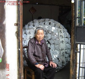 Zheng placed a wreath in her room to show her determination in resisting forced relocation. (Lian Sheng, www.64tiangwang.com)