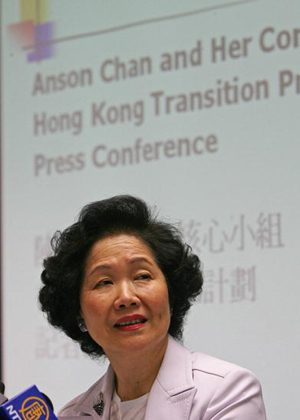 Former chief secretary Anson Chan speaks to the Hong Kong press about electoral reform proposals. (Mike Clarke/AFP/Getty Images)