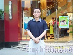 Tao Jun (The Epoch Times)