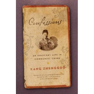 Confessions, An Innocent Life in Communist China by Kang Zhengguo (English version published by W. W. Norton & Company, New York, NY)