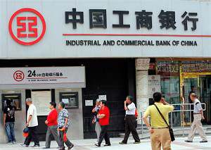Industrial and Commercial Bank of China located in Beijing (Teh Eng Koon/AFP/Getty Images)