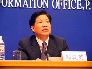 Zheng Xiaoyu, former director of China's State Food and Drug Administration