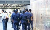 Hong Kong Deportations: No Reason Given but Force Used