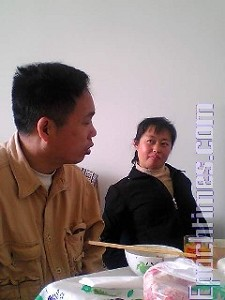 Hua Huiqi and his wife Wei Jumei. (The Epoch Times)