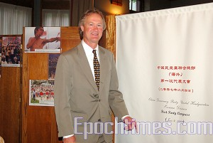 Former Rhode Island Senator, Lincoln Chafee, congratulated and spoke at the CDP's First Congress.  (Xu Ming/The Epoch Times)