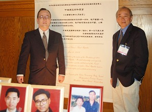 John Kusumi (left) co-founder of the China Support Network and Xu Wenli (right) (Xu Ming/The Epoch Times)