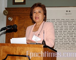 Vice President of the Taiwan Foundation for Democracy Ms Yang Huang May-sing. (Xu Ming/The Epoch Times)
