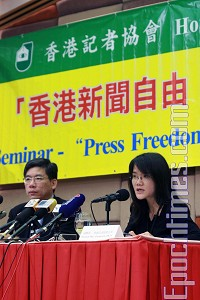 Hong Kong Journalists Association held a forum on Freedom of Press in Hong Kong on February 10, 2007. (The Epoch Times)