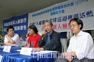On June 14, CIPFG Asia Branch held press conferences at five countries and areas at the same time. The press conference organized by Situ Hua in Hongkong is the only one held on land under the CCP's rule. (The Epoch Times)