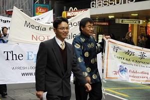 """China dissident Chen Yonglin (L) and New Zealand journalist Nick Wang during """"Human rights not for sale"""" protest in Wellington, 19 July, 2007. (The Epoch Times)."""