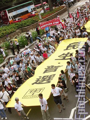 Human rights and civil groups in Hong Kong march to call for democratic general elections and improvements in living standards. (Xu Poheng/The Epoch Times)