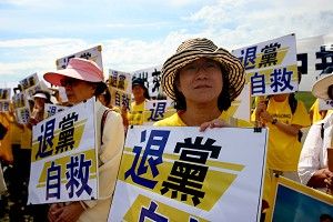 "Anti-Chinese Communist Party rally supporters gather in front of the Washington monument on Friday, July 20th. The signs read ""Quit CCP, be free"". (Dayin Chen/The Epoch Times)"