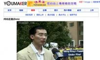First Live Overseas Chinese Internet Newscast Focuses on Hong Kong Rights Abuses
