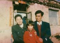 Husband and wife, Tian Yili and Zhen Yujie died from the persecution. Their 12-year-old daughter was orphaned and is being raised by her aunt and uncle. (Clearwisdom.net)