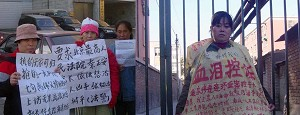 China's human rights record remains poor; petitioners are often arrested. (The Epoch Times)