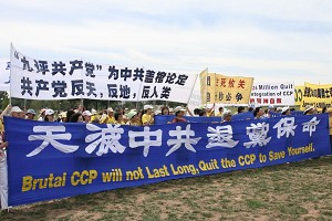 The rally to support 24 million Chinese people quitting the CCP at the Washington Monument on July 20, 2007. (The Epoch Times)