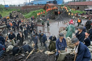 The accident scene of the Zhangzhuan mine. (Epoch Times Archive)