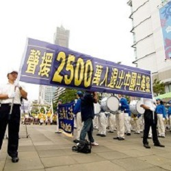 25 Million Chinese people have quit the CCP and its related organizations, (The Epoch Times)