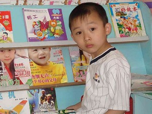 A photo of five-year-old Wu Ziyu taken before his death. (Internet photo)