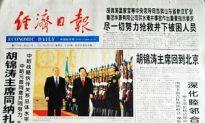A Return to Chairman Mao's Era