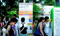 Hong Kong Tourist Spot Records Over 5000 CCP Withdrawals in Half Year