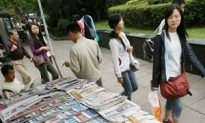 Chinese Regime Tightens Its Media Control