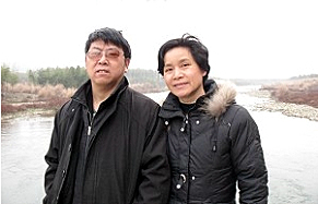 Lu Gengsong and his wife. (The Epoch Times)