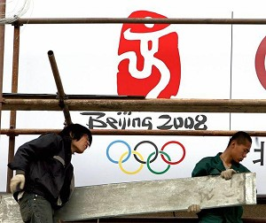 China's 2008 Olympic Games preparation is tarnished by DEA reports of Chinese stimulant exports to the United States. (TEH ENG KOON AFP Getty Images)