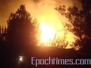 Explosions in Puyang County, Henan Province, on September 18, 2007. (The Epoch Times Photo)