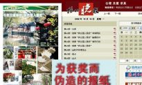 Forged Report Wins China's Top News Prize