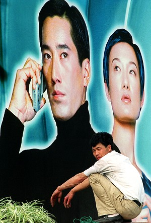 China CEO Exposes CCP's Surveillance on Individuals Via Mobile Phones