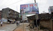 Chinese Premier Clarifies Status of China's One-Child Policy
