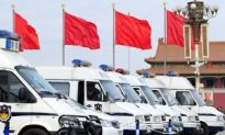 'Two Sessions' in Beijing Extended, Security Checks to be Unprecedented
