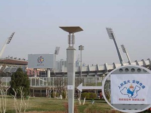 Third of 6 signs as the Human Rights Torch Relay starts its journey through China.