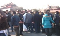 Hundreds of Petitioners Arrested on Tiananmen Square