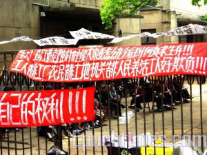 Protesting workers at the Huayun Factory in Hunan Province. (The Epoch Times)