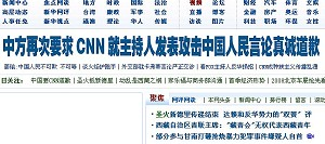 April 17 article from the Xinhua News Agency website