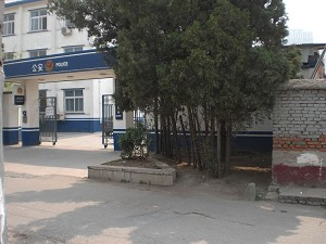Tongzhou's Beiyuan Police station where Yu Zhou was illegally detained. (The Epoch Times`)