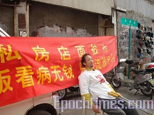 Forced Eviction Leaves Hangzhou Residents Begging in the Streets
