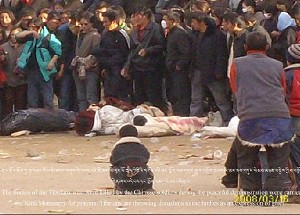 Tibetan government-in-exile confirmed that at least 141 Tibetans were shot to death by the Chinese Communist military and police. (Courtesy of the Tibetan government-in-exile official website)
