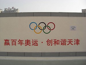 Human Rights Torch Relay banner (seen at right of rings) appears on an Olympic sign in Hongqiao District, Tianjin City. (The Epoch Times)