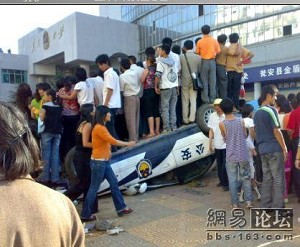 (Photos posted by mainland Chinese on a popular Chinese blog)