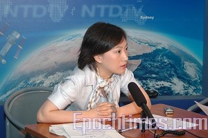 NTDTV spokesperson Carrie Hung. (The Epoch Times)